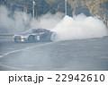 ドリフトカー 22942610