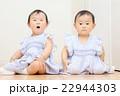 かわいい双子の赤ちゃん 日本人 アジア人 22944303