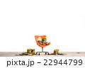 社長の椅子とお金 22944799