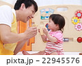 赤ちゃん 保育 保育園の写真 22945576