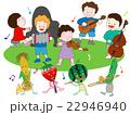 野菜と子供のコンサート 22946940