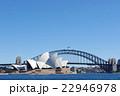 オペラハウス シドニー ハーバーブリッジの写真 22946978