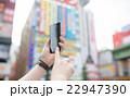 秋葉原 観光 22947390
