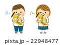 人物 ユーフォニアム 吹奏楽のイラスト 22948477