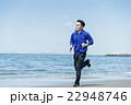 ランニング 海岸 男性の写真 22948746
