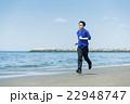 ランニング 海岸 男性の写真 22948747
