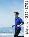 ランニング 海 男性の写真 22948751