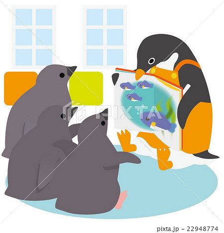 アデリーペンギン 保育園 読み聞かせ 22948774