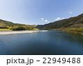 高知県四万十市 佐田(今成)沈下橋から見た四万十川 22949488