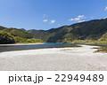 四万十川 清流 河川の写真 22949489