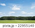 緑がいっぱいの広い公園 22955140