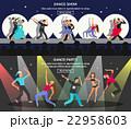 Dance Flat Banner 22958603