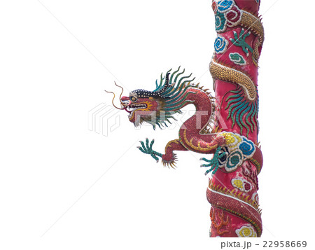 Chinese dragon on pole isolated with clipping path 22958669