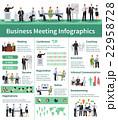 ビジネス 職業 インフォグラフィックのイラスト 22958728