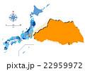 埼玉県 22959972
