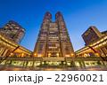都庁 夜景 東京都庁の写真 22960021