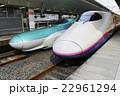 新幹線 列車 乗り物の写真 22961294