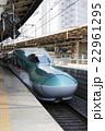 新幹線 列車 乗り物の写真 22961295