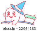 キャラクター 歯ブラシ 歯のイラスト 22964183