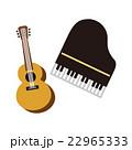 ピアノとギター 22965333