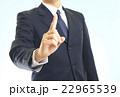 一番 案内 ビジネスマンの写真 22965539
