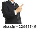 一番 案内 ビジネスマンの写真 22965546
