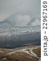 雪の積もった阿蘇山頂 中岳 22967169
