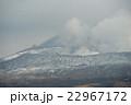 雪の積もった阿蘇山頂 中岳 22967172