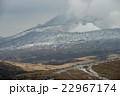 雪の積もった阿蘇山頂 中岳 22967174