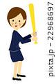 女性 打者 22968697