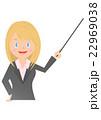 指示棒を持つ女性会社員  22969038