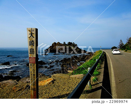 能登半島・珠洲市・大崎島を眺めながら快適なドライブ(1) 22969974