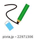 鉛筆と消ゴム 22971306