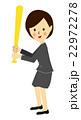 女性の右打者 スーツ 22972278