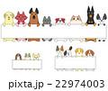 カードを持って立つ犬たちと猫たち 22974003