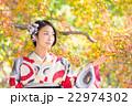 紅葉と着物を着た女性 22974302