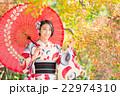 紅葉と着物を着た女性 22974310