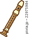 リコーダー 22975984