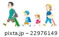 家族 人物 旅行のイラスト 22976149