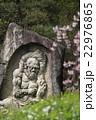 朗澄大徳ゆかりの庭園 22976865