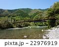 清流と橋 22976919