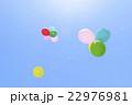 風船 バルーン 空の写真 22976981