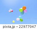 風船 バルーン 空の写真 22977047