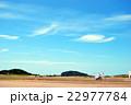 大島空港 22977784