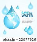 ウォーター 水 水分のイラスト 22977926
