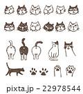 いろいろ猫、顔、おしり、肉球イラスト 22978544