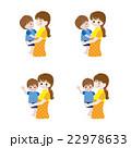 子供 抱っこ 男の子のイラスト 22978633