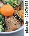 納豆丼  22979455
