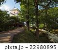 千秋公園 久保田城 御隅櫓の写真 22980895