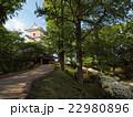 千秋公園 久保田城 御隅櫓の写真 22980896